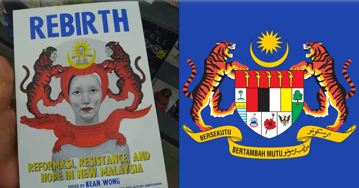 Artwork On Book Cover That Allegedly Insults Jata Negara Was Produced Exhibited Years Ago