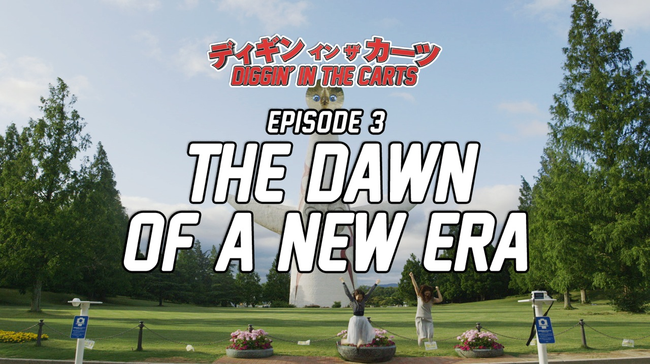 source: Diggin' in the Carts
