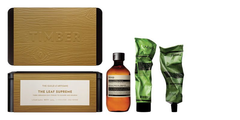 AESOP-GIFT-KITS-2014-2015-THE-LEAF-SUPREME-WITH-PRODUCT-(TIMBER)-C