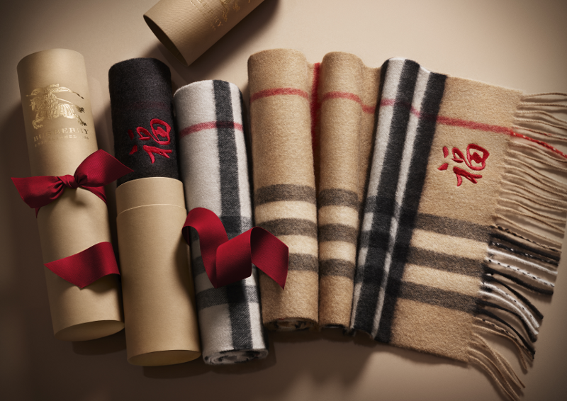 Burberry Chinese New Year Gift Ideas