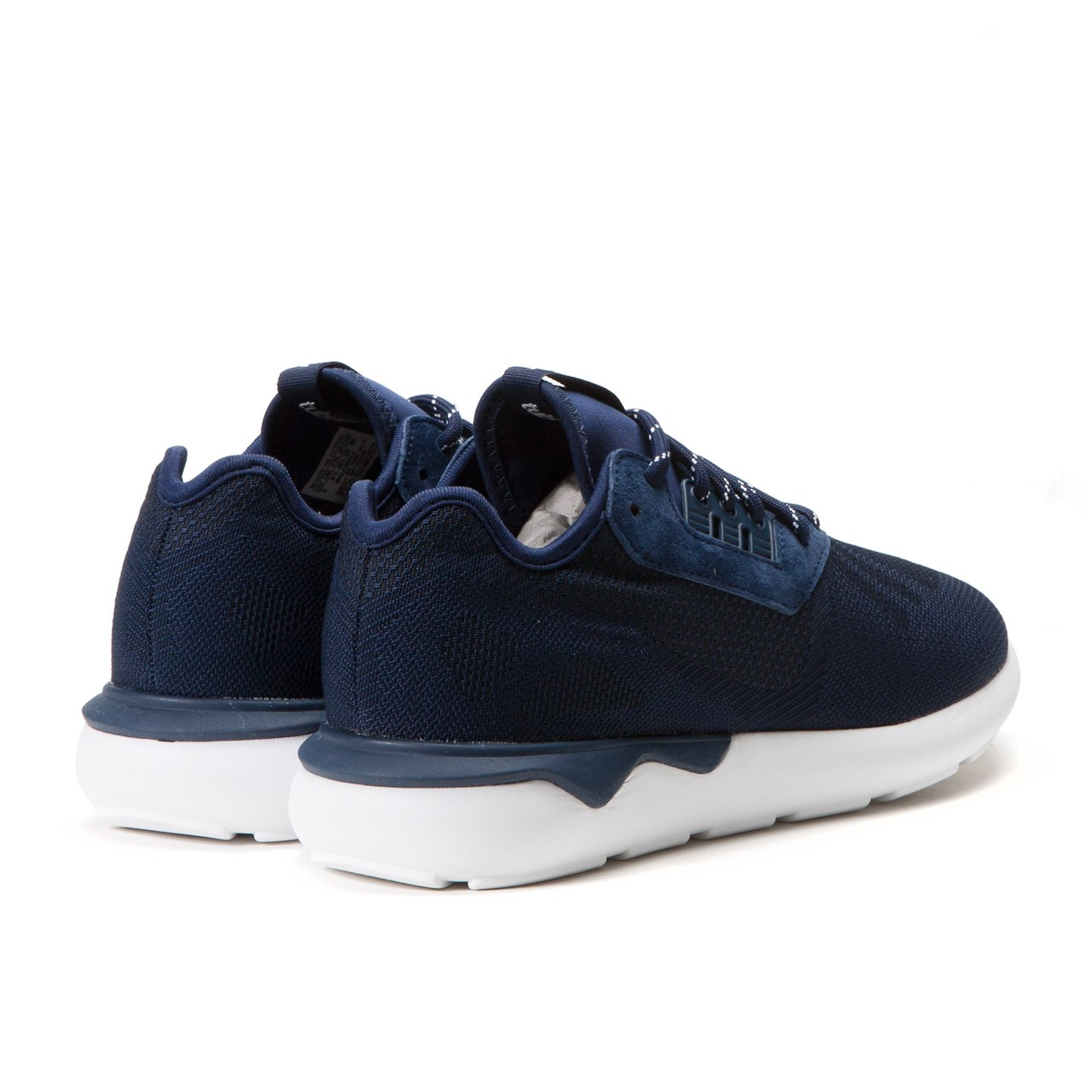 The adidas Tubular Runner retails at €119.90 (approx. RM501) and is available via Allike.