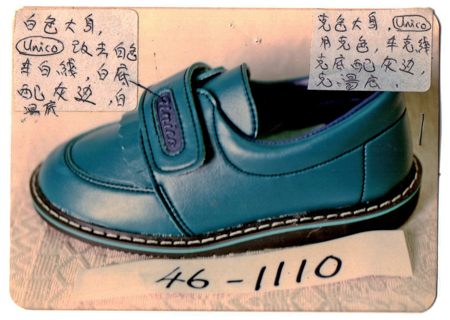 kid-close-shoe-2