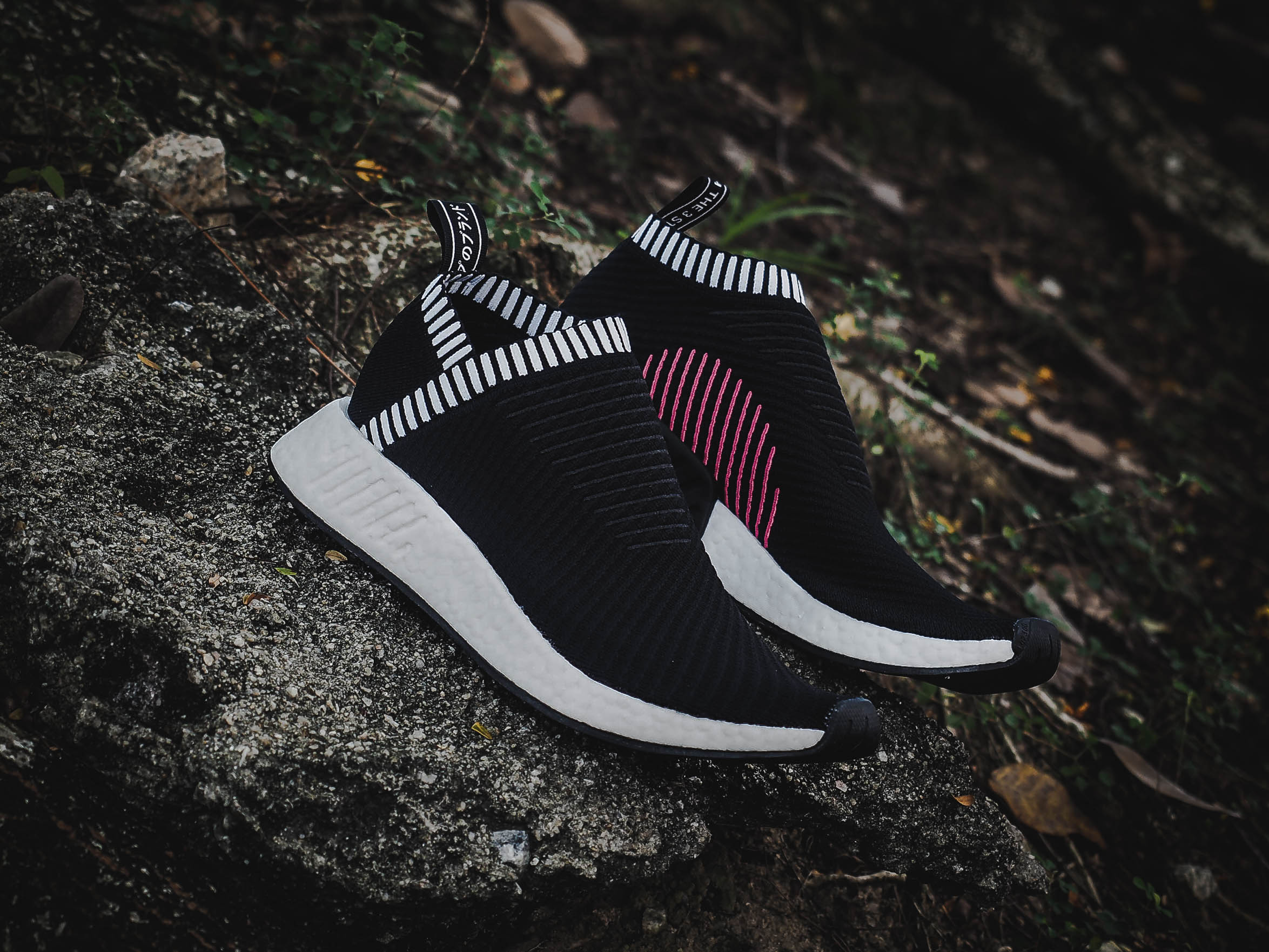 adidas NMD's We Have On Our Wishlist