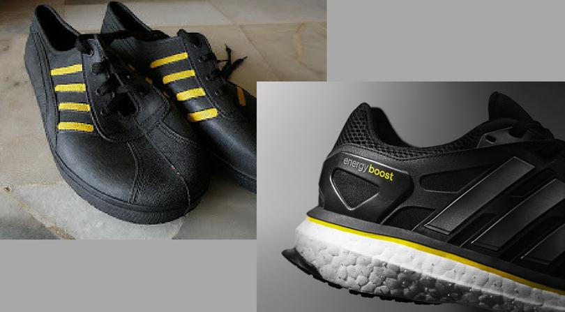 Adidas Kampung: The Multipurpose