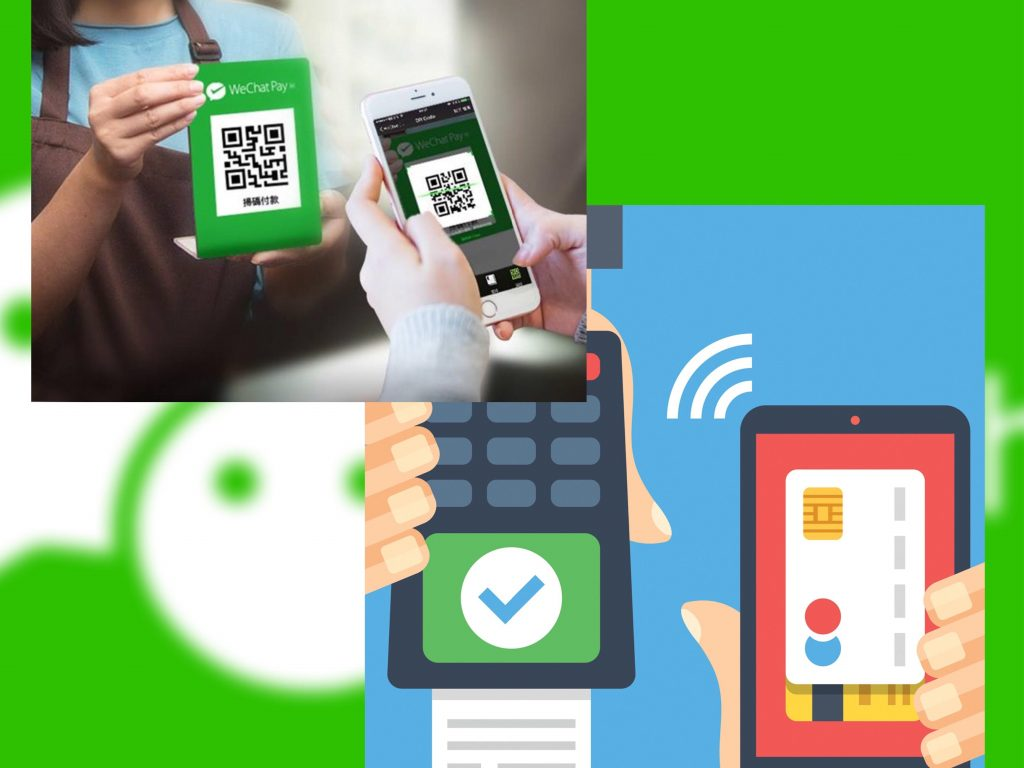 Shake N Win' Real Money With WeChat Pay MY